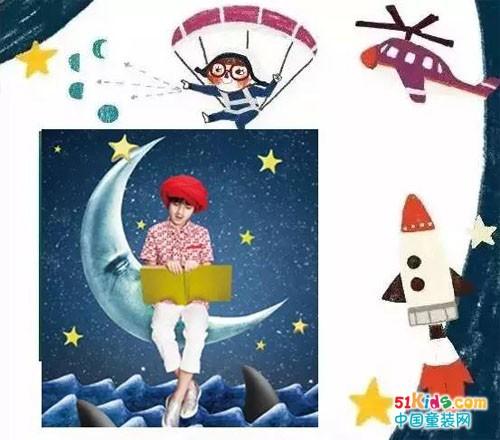 儿童节梦想,小鱼的梦想
