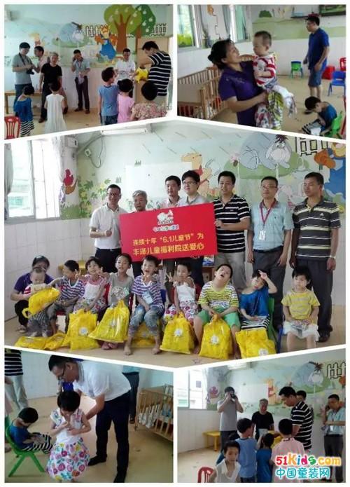 嗒嘀嗒连续十年六一儿童节为丰泽社会福利院儿童献爱心!