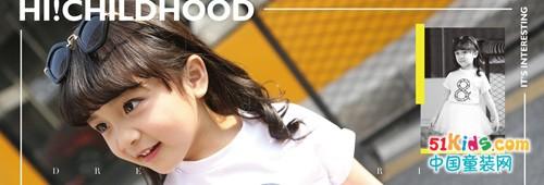 韩国第一时尚童装品牌(小猪班尼)诚邀你的加盟!