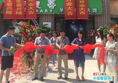 盛夏有激情,叮当猫河南郑州新店开业等你来嗨!