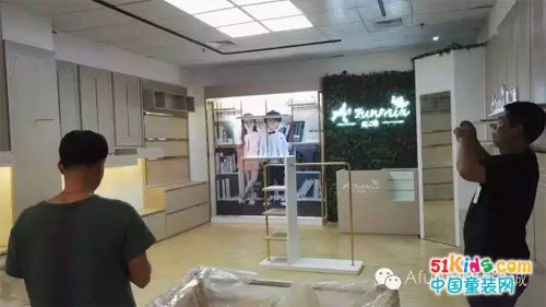 【现场直播】A+优之诚生活馆南洲三店现场直播中