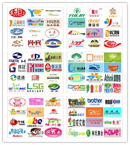 【开幕在即】CITE2016欧亚幼教展6·17与您相约郑州