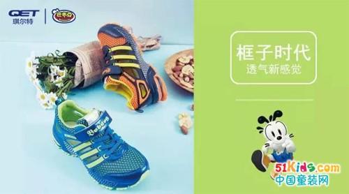 巴布豆框子鞋丨谁说运动和清爽不能完美结合!