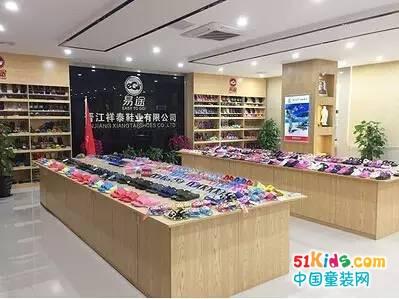 虹猫蓝兔携手晋江市祥泰鞋业有限公司谱写童鞋事业新篇章!