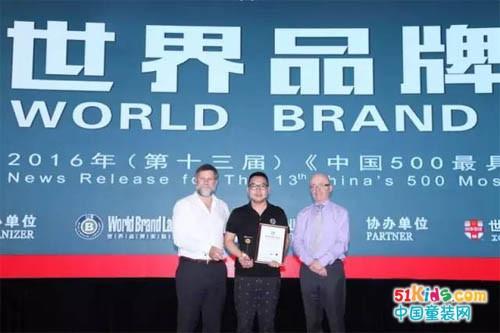 """用""""爱""""塑造品牌价值 ,ABC KIDS连续7年荣登中国500最具价值品牌榜"""