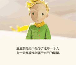 皮卡泡泡童装:一场小星辰与小王子的旅程