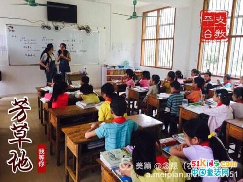 ARMATEN携手芳草地为广西竞赛小学献爱心英语儿童留守图片