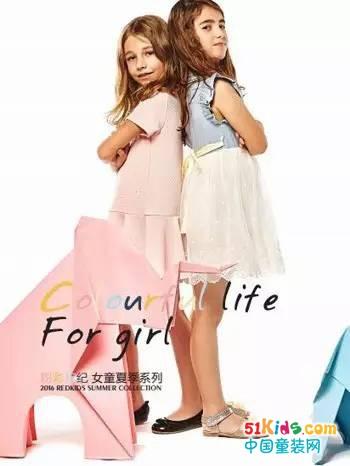 搭配有方 选择有趣,孩子也是你的时尚缩影