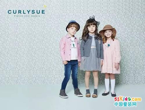 新学期,新季节|CURLYSUE给你新礼物