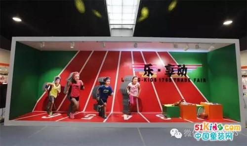 李宁童装2017春夏新品发布,儿童乐享运动