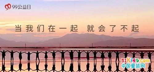 以爱之名 助力成长——七波辉携免费午餐邀您加入腾讯99公益日