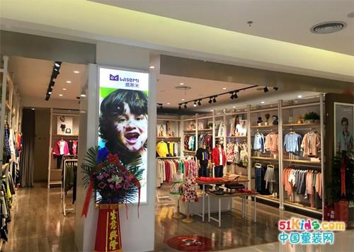 WISEMI威斯米新疆库尔勒店9月隆重开业