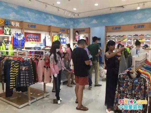 强势进驻大型购物中心 七波辉瑶海万达店盛大开业