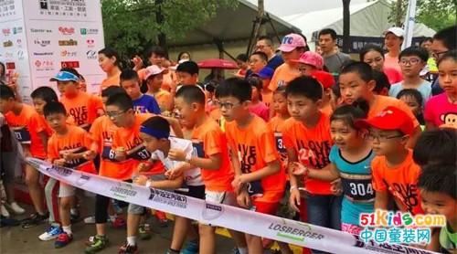 天生爱奔跑,闪亮新成长——巴拉巴拉杯Mini马拉松,留下不同样的童年记忆!