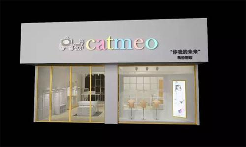 新店开业:Catmeo广西梧州店与你相约黄金十月