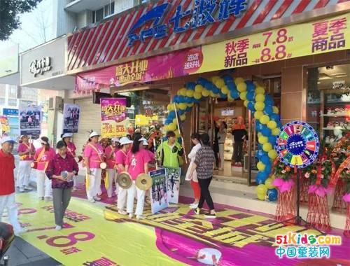 七波辉多家新店竞相绽放 火爆金秋旺销季
