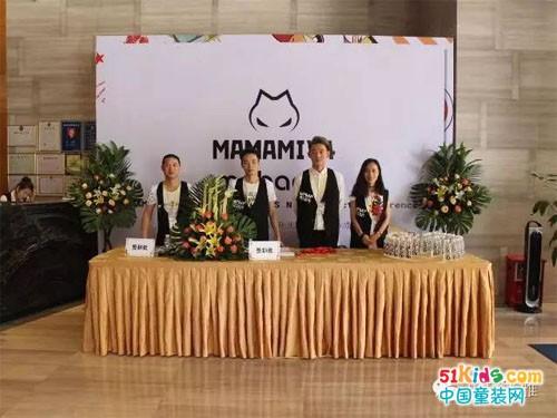 发布会part 1 嗨翻天的玛玛米雅&玛宝乐走秀大揭秘
