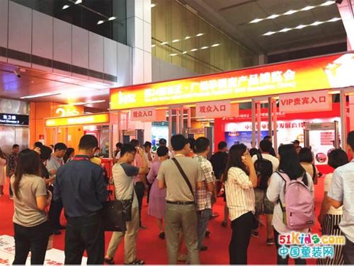 第24届京正·广州孕婴童展圆满结束,期待明年再会