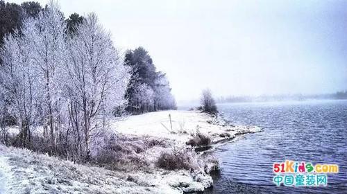 玩美十一 开启新旅程丨2016冬装上新