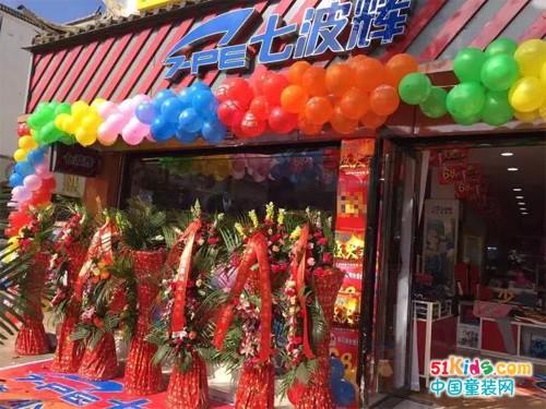 国庆狂欢丨七波辉全国终端人气爆棚,掀起全民抢购潮