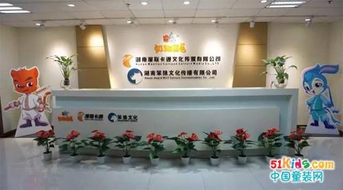 湖南省文化厅领导和企业界朋友莅临湖南漫联卡通参观指导