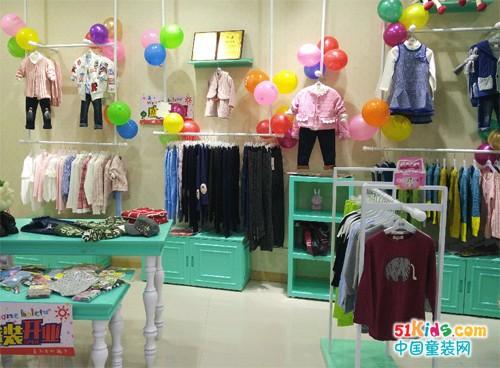 庆贺芭乐兔专卖店国庆双双开业!