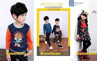 巴欧巴欧变色童装 品质与款式同行深受孩子们喜爱