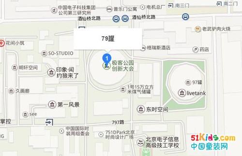 暇步士童装 | 梅赛德斯 · 奔驰中国国际时装周 邀你来看秀