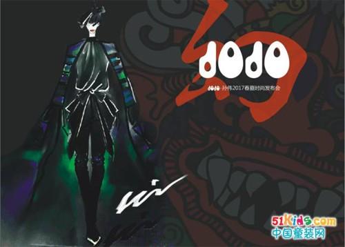 中国国际时装周设计手稿抢先看—孙伟:型格人生