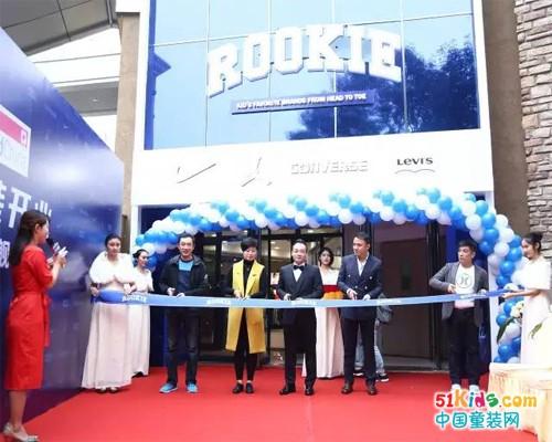 ROOKIE2.0华丽升级|北京蓝港ROOKIE旗舰店重装开业活动圆满落幕