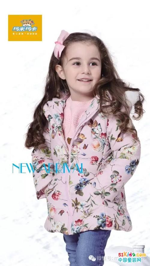 宝贝衣橱 | 玛米玛卡冬装新品抢鲜上市啦