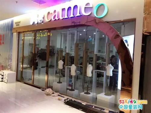 【喜讯】凯特密欧Catmeo·庐阳国际广场店即将开业