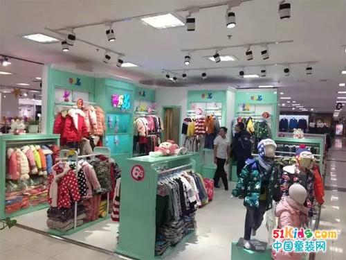 恭贺芭乐兔专卖店新店盛大开业,生意兴隆!
