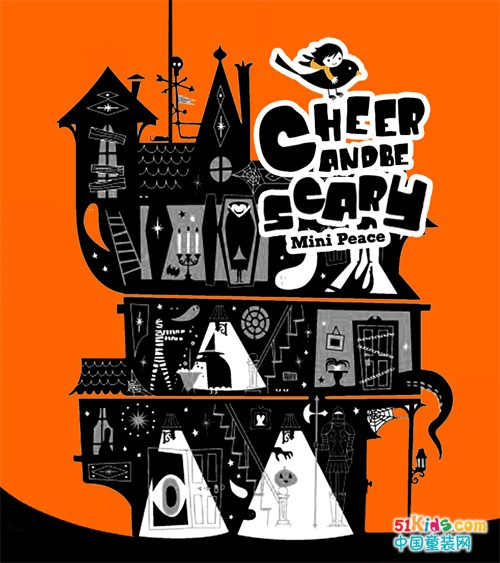 Cheer And Be Scary | 糖果南瓜灯的午夜,我是不一样的小鬼~