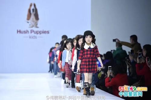 暇步士童装亮相北京时装周,不一样的美式体验
