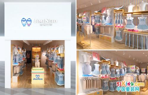 热烈庆祝杰米兰帝快时尚童装品牌闪耀入驻华南区,加盟合作不断
