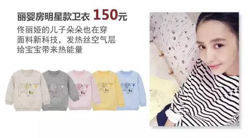 辣妈主播:给宝宝选秋冬衣服时注意这四点,怎么穿都放心!