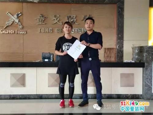 热烈祝贺云南省代刘小姐与赣州市刘小姐签约成功!