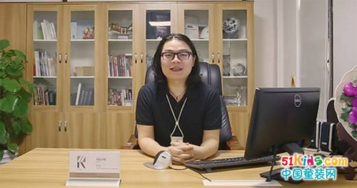 捷报|热烈庆祝衣酷文化2016年销售破亿!