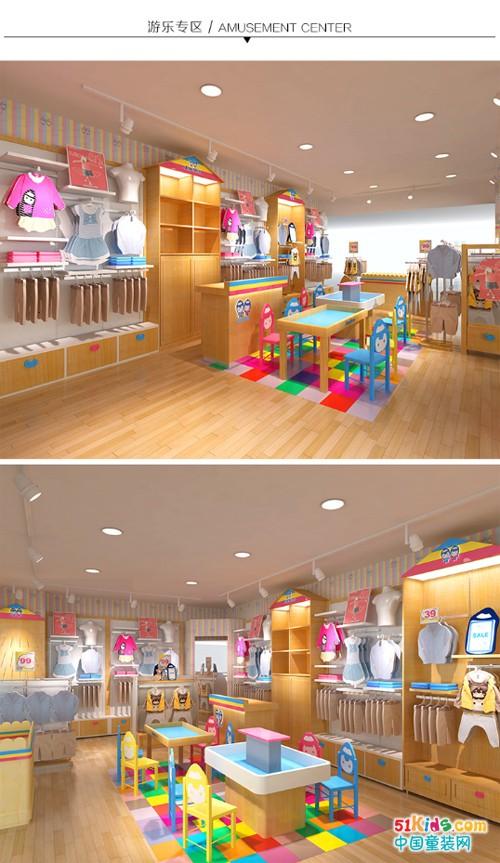 热烈庆祝杰米兰帝快时尚品牌童装又加入一位新成员——位于湛江吴川店即将隆重开业