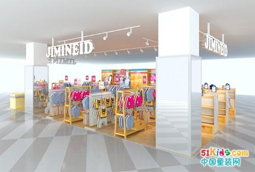 【心动就购吧】杰米兰帝童装入驻华南区新都荟 明天11.19日盛大开业!