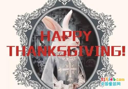 感恩节,TUZIJIELUO最温暖的告白!
