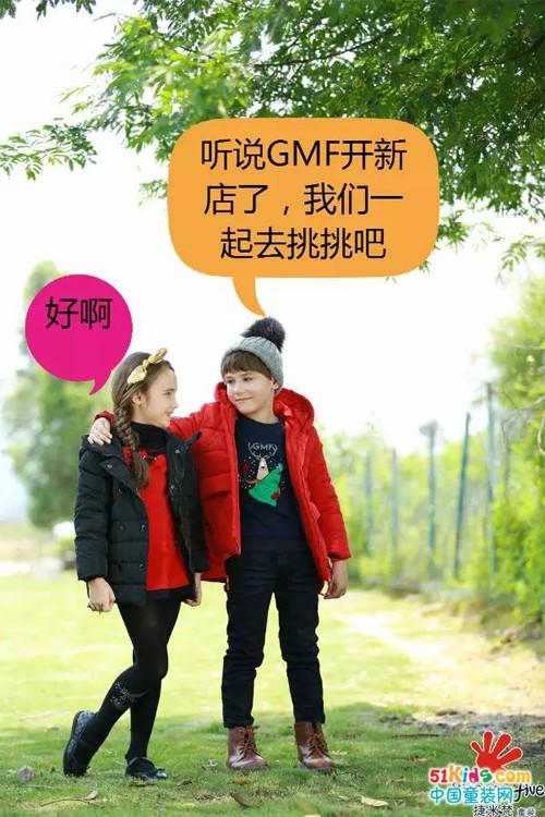 GMF捷米梵深圳太古城新店开业,真是寒冬中的一把火!