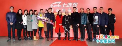 深入一线透析终端市场 七波辉总裁·CEO陈锦波实地检阅南昌分公司