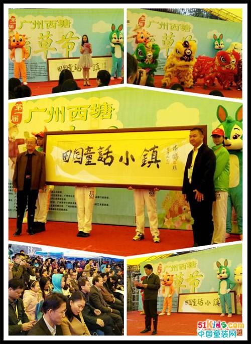 虹猫蓝兔丨寻找稻田的故事!第一届广州西塘稻草节盛大开幕!