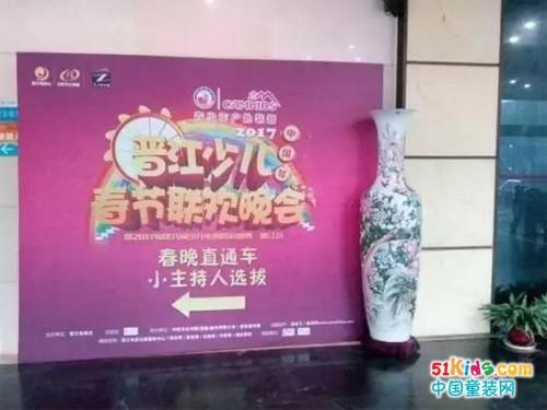 CAMKIDS冠名2017晋江少儿春晚 助力青少年儿童快乐成长