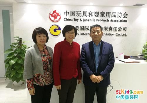 省孕婴童协会到访中国玩具和孕婴童用品协会 梁梅会长接见
