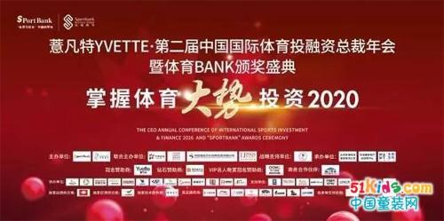 《疾风劲射》在北京与体育界各大咖共享盛会!