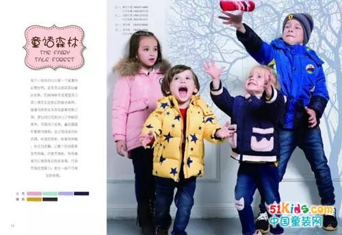 恭祝海南三亚加盟店和湖南洞口县加盟店开业大吉!