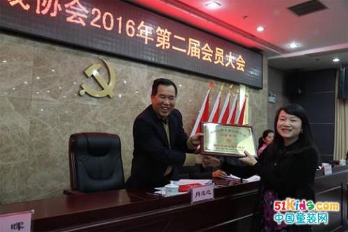 湖南省动漫游戏协会第二届会员大会圆满召开,虹猫蓝兔董事长当选为常务副会长